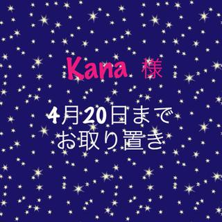 ヴィヴィアンウエストウッド(Vivienne Westwood)のKana様お取り置き(・∀・)(財布)