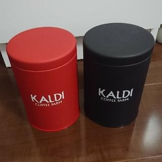 カルディ(KALDI)のカルディ☆キャニスター 缶☆2つセット KALDI(容器)