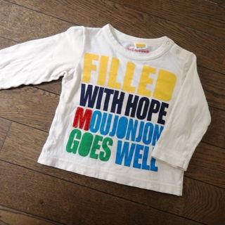 ムージョンジョン(mou jon jon)のairiwan70様専用!ムージョンジョン ロンT 80サイズ(Tシャツ)