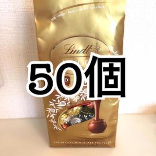 50個アソート リンツ リンドール チョコレート