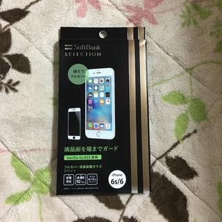 ソフトバンク(Softbank)の未開封 フルカバー液晶保護ガラス for iPhone 6s/6 ホワイト(保護フィルム)