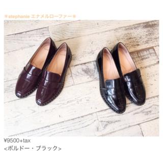 ミスティック(mystic)の超美品 omekashi (mystic) エナメルローファー(ローファー/革靴)