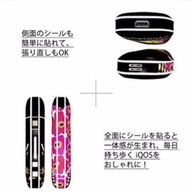 新品✨✨iQOS専用スキンシール❤️人気ピンク!! レディースのファッション小物(その他)の商品写真
