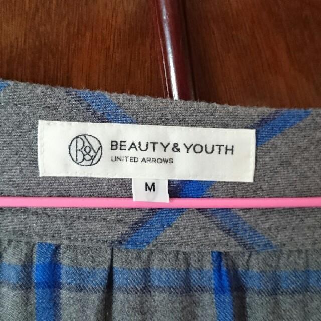 BEAUTY&YOUTH UNITED ARROWS(ビューティアンドユースユナイテッドアローズ)のBEAUTY & YOUTH UNITED ARROWS のワンピース レディースのワンピース(ひざ丈ワンピース)の商品写真