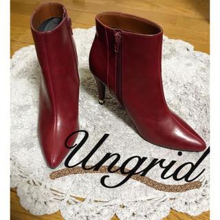 アングリッド(Ungrid)の【新品・未使用】お洒落*Ungrid*ポインテッドトゥ ショートブーツ ボルドー(ブーツ)