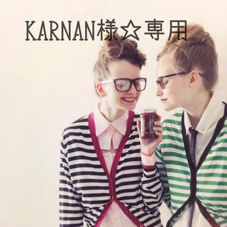 KARNAN様☆専用ページ(ピアス)