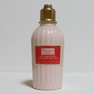ロクシタン(L'OCCITANE)のロクシタン ローズ ベルベット ボディミルク 250ml(ボディローション/ミルク)