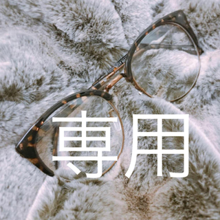 フラワー(flower)のVintageな伊達眼鏡(サングラス/メガネ)
