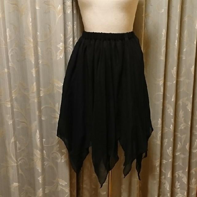 BLACK PEACE NOW(ブラックピースナウ)のブラックピースナウ スカート レディースのスカート(ひざ丈スカート)の商品写真