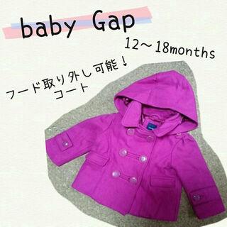 ベビーギャップ(babyGAP)のbaby Gap★12ー18months★中綿大人Pコート(その他)