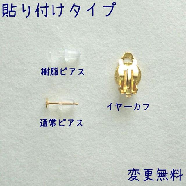 【限定1】シュガーパープル☆ピアス ハンドメイドのアクセサリー(ピアス)の商品写真