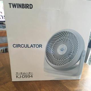 ツインバード(TWINBIRD)のツインバード(サーキュレーター)