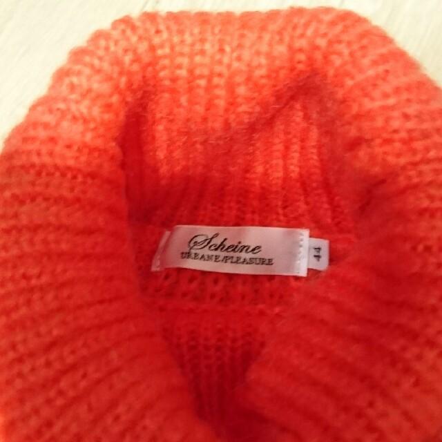 シルバーバレット購入 シャイナ ケーブルニット メンズのトップス(ニット/セーター)の商品写真