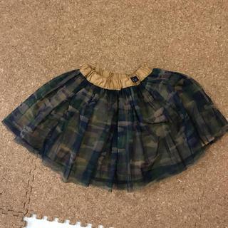 ブリーズ(BREEZE)のBREEZE  女の子   スカート(スカート)