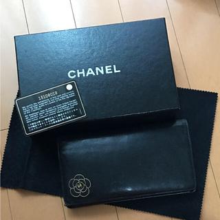 シャネル(CHANEL)のシャネル長財布(財布)