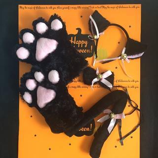 黒猫 ハロウィン コスチューム 4点セット コスプレ(小道具)