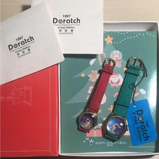 ドラッチ 1997年 クリスマス 限定品(腕時計)