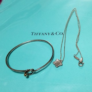ティファニー(Tiffany & Co.)のTIFFANYバングル&リングセット(リング(指輪))