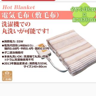 ヤマゼン(山善)の美品 電気敷き毛布 山善(電気毛布)