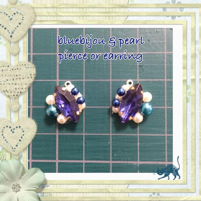 141.ブルービジューとパールのピアスorイヤリング ハンドメイドのアクセサリー(イヤリング)の商品写真