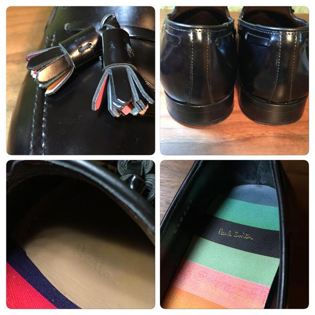 Paul Smith(ポールスミス)の17ss タッセルローファー デッキシューズ メンズの靴/シューズ(デッキシューズ)の商品写真