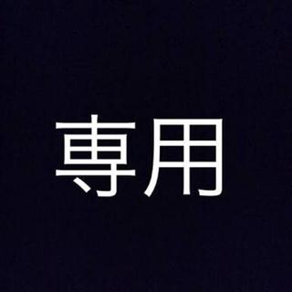 プラダ(PRADA)の26日xxx様専用(財布)