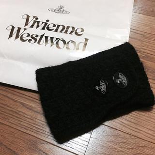 ヴィヴィアンウエストウッド(Vivienne Westwood)の美品【Vivienne Westwood】ターバン ヘアバンド ニット帽(ニット帽/ビーニー)