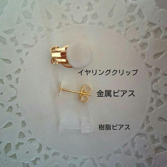 オパール♥ジルコニア雫のイヤーカフ(イヤリング) ハンドメイドのアクセサリー(イヤリング)の商品写真