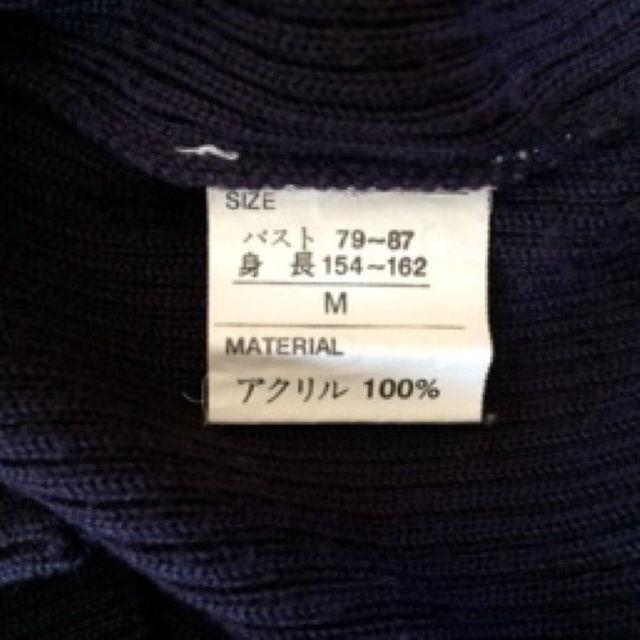 パープルのタートルニット レディースのトップス(ニット/セーター)の商品写真