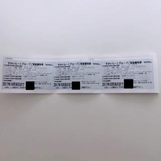スカイラーク(すかいらーく)のすかいらーく優待券25%3枚500円!(レストラン/食事券)