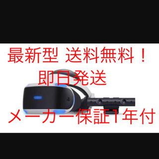 プレイステーションヴィーアール(PlayStation VR)の新型 プレイステーションVR  カメラ同梱版 型番CUHJ-16003 新品(その他)