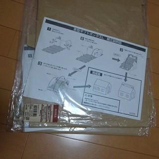 ムジルシリョウヒン(MUJI (無印良品))の新品 ケーキ用boxセット(調理道具/製菓道具)
