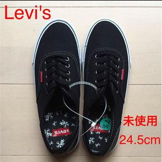 リーバイス(Levi's)の未使用★Levi's 黒スニーカーsize24.5cm★送料無料(スニーカー)