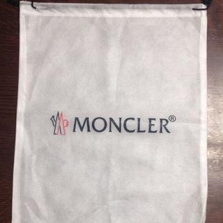 モンクレール(MONCLER)のモンクレール巾着  正規品(ダウンジャケット)