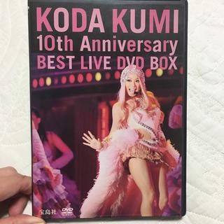 タカラジマシャ(宝島社)の倖田來未10周年ベストLIVEDVD(ミュージック)