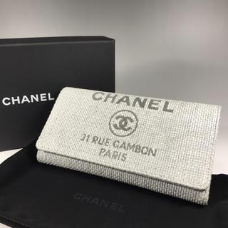 シャネル(CHANEL)の超美品 正規品 CHANEL シャネル ドーヴィル 長財布  ZR10-1(財布)