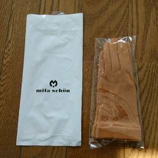 ミラショーン(mila schon)のこうのすけ様専用!新品未使用☆ミラ・ショーン手袋&ストール(手袋)