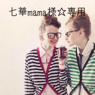 七華mama様 ☆専用ページ(ピアス)