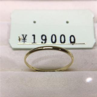 . 新品 k18 25号  リング  普段使いにも 1点物❗️(リング(指輪))