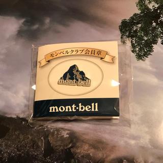 モンベル(mont bell)のモンベル会員章(その他)