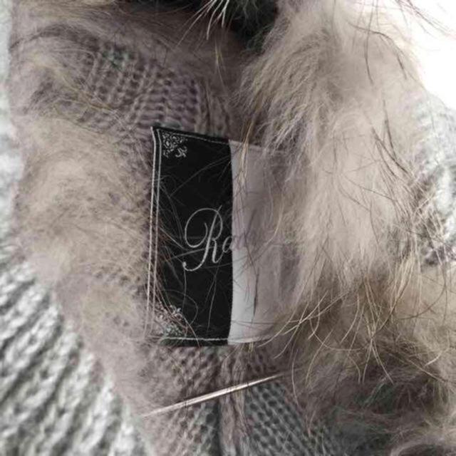 Rady(レディー)の新品同様 Rady レディー ラビット ラクーン ファー ポンチョ グレー レディースのジャケット/アウター(ポンチョ)の商品写真