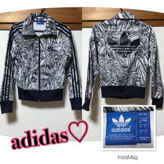 アディダス(adidas)のコメントで300円引き♡adidas♡柄 ジャージ♡ジャケット♡アディダス(その他)
