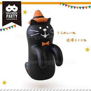 concombre☆ハロウィン☆正座でうらめしや☆黒猫☆インテリア