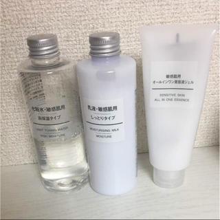 ムジルシリョウヒン(MUJI (無印良品))の無印良品 化粧水・乳液・美容ジェル(化粧水 / ローション)