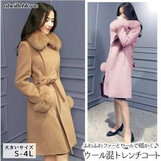 ピンク3L入荷 新品 ウール混トラッド ボアファー 襟ロングコート(毛皮/ファーコート)