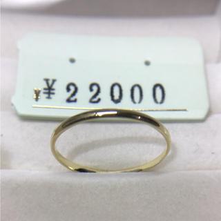 . 新品 k18 26号  リング  普段使いにも 1点物❗️(リング(指輪))