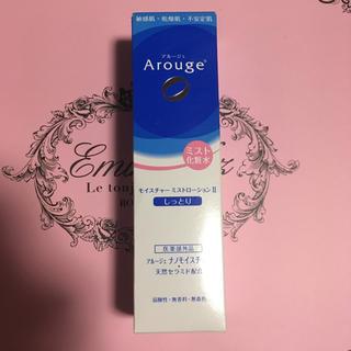 アルージェ(Arouge)のアルージェ Arouge(化粧水/ローション)