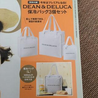 ディーンアンドデルーカ(DEAN & DELUCA)の8月号 GLOW 付録 DEAN & DELUCA 保冷バック3個セット(その他)
