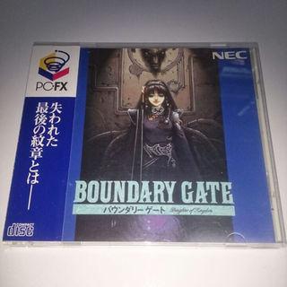エヌイーシー(NEC)のPC-FX【バウンダリーゲート】(家庭用ゲームソフト)