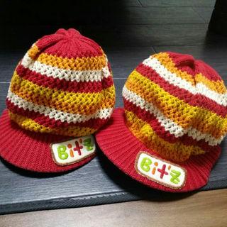 ビッツ(Bit'z)のBitsビッツ 双子ちゃん お揃い ニット帽 Sサイズ(48-52)(帽子)